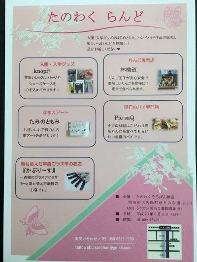 IMG_イベント